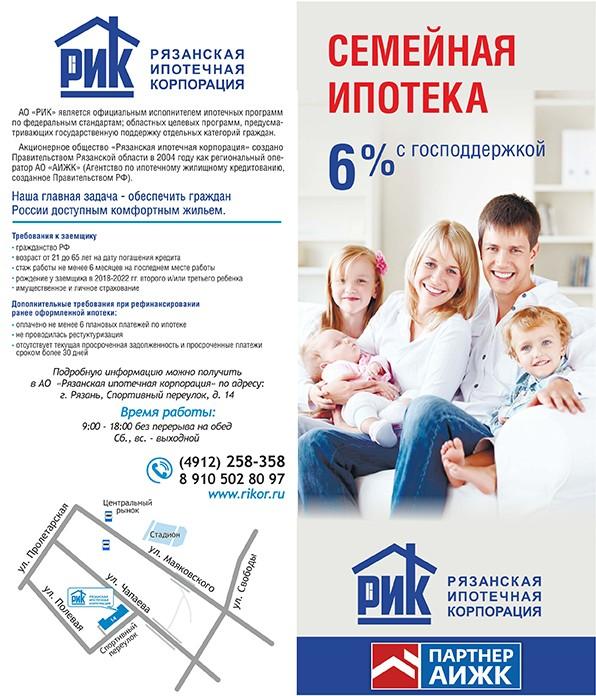 ipiteka1