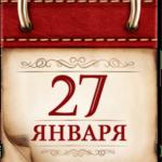 27_data