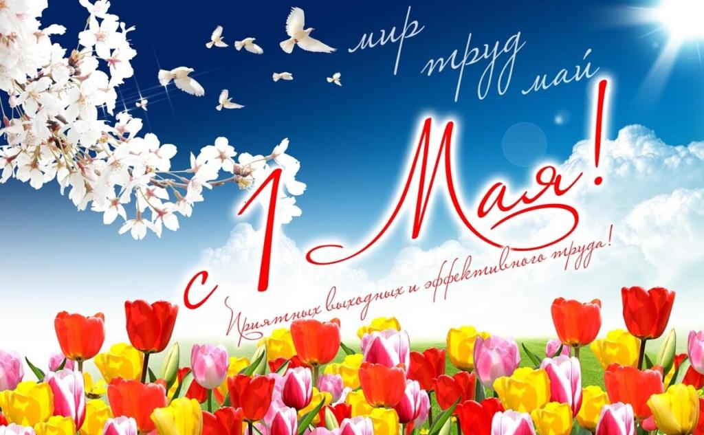 1_may_2