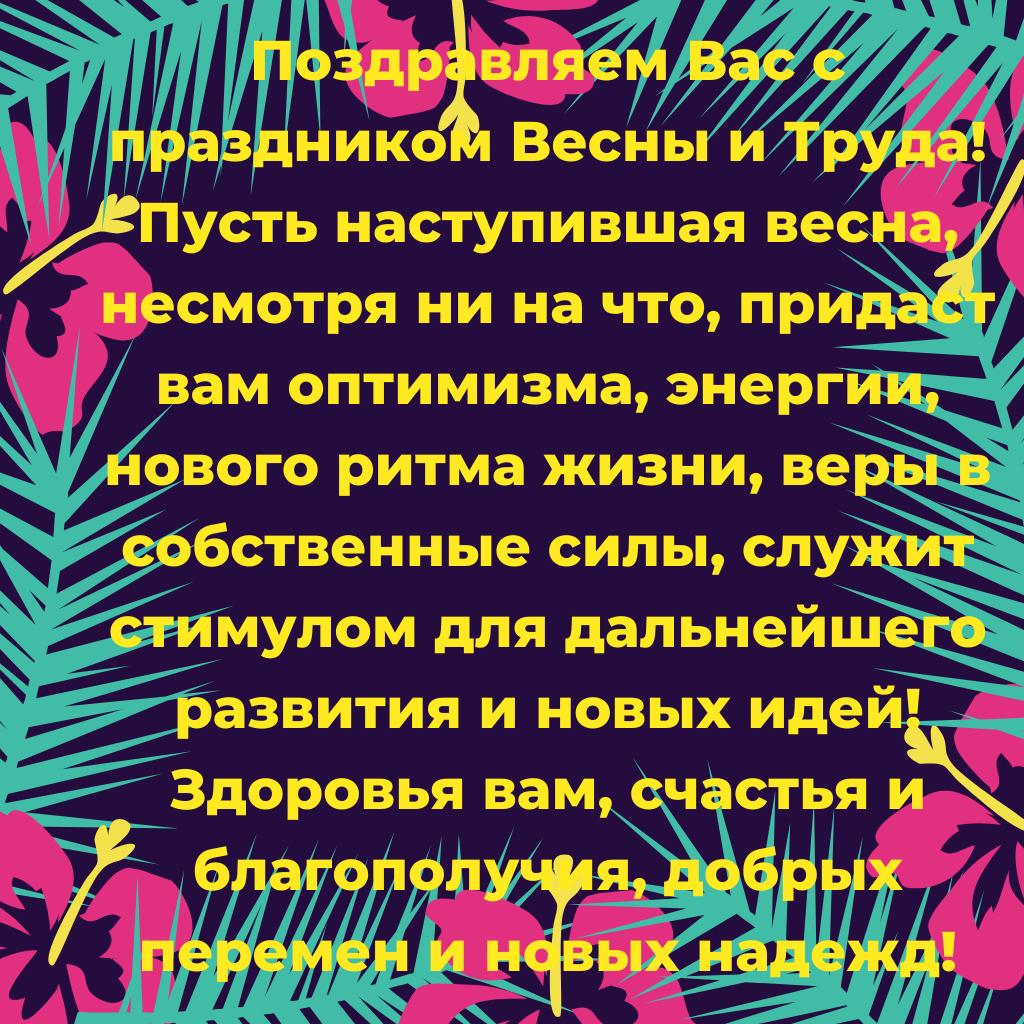 1_may_5