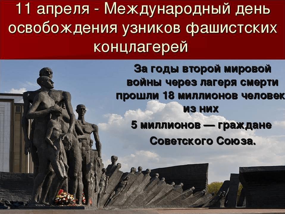 osv_uznicov