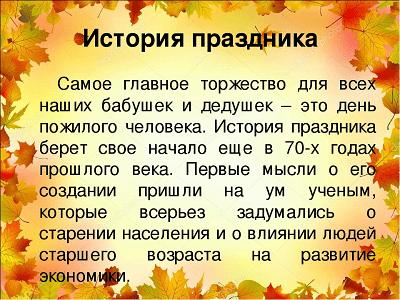 30_09_2020_5