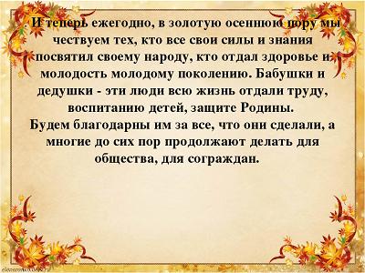 30_09_2020_6